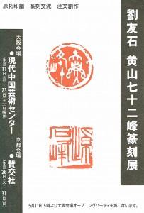 19870511_01