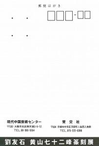 19870511_02