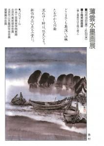 19871016_01