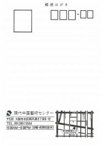 19871123_02