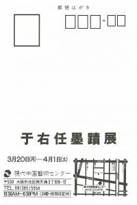 19890320_02