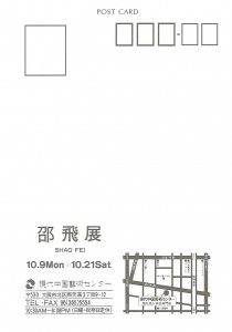 19891009_02