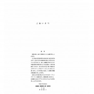 19901022_02