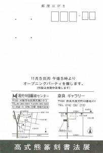 19901105_02