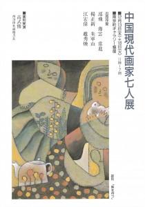 19901213_01