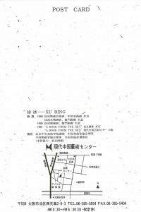 19910920_02