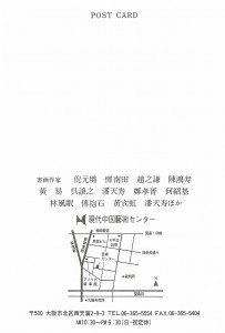 19911209_02