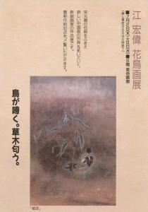 19920702_01