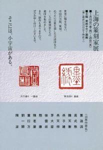 19930115_01