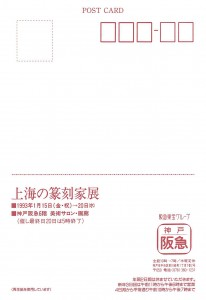 19930115_02