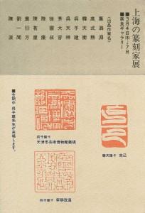 19930304_01