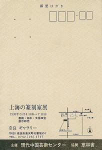 19930304_02