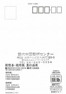 19930917_02