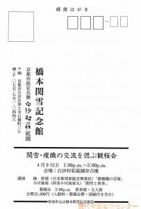 19940305_02