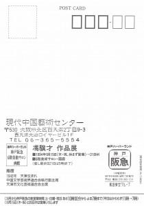 19940915_02