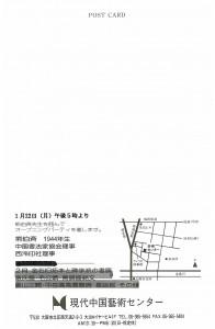 19960122_02