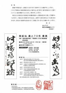 20010514_02