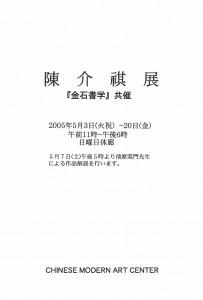 20050503_01