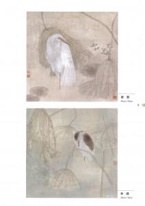 江宏偉-11