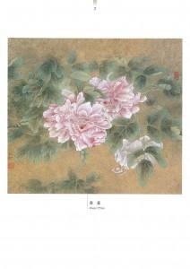 張花鳥画-4
