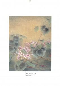 張花鳥画-9