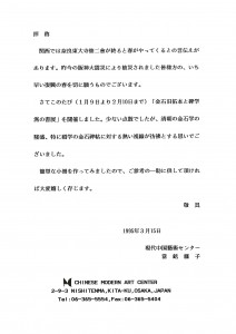 catalog1-02