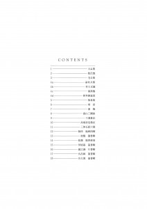 catalog1-05