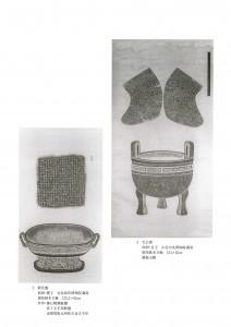 catalog1-07