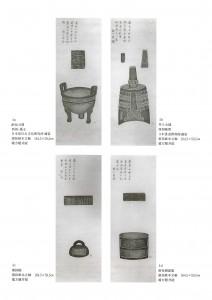catalog1-08