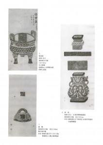 catalog1-09