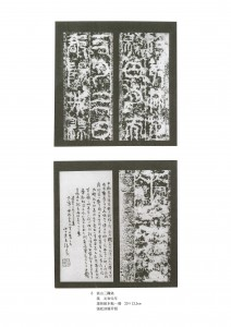 catalog1-10