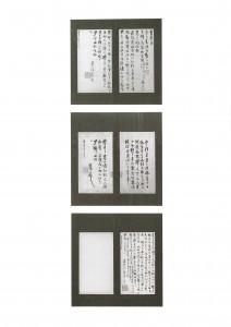 catalog1-11