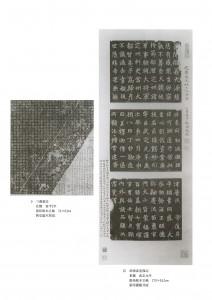 catalog1-12