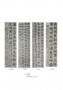catalog1-14