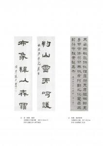 catalog1-15