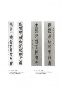 catalog1-17