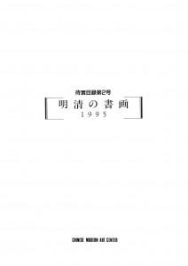 catalog2-01