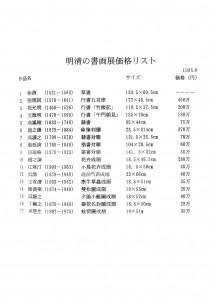 catalog2-03