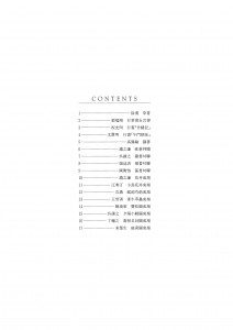 catalog2-04