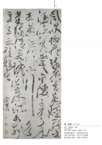 catalog2-05