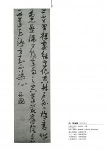 catalog2-06
