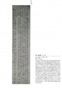 catalog2-07