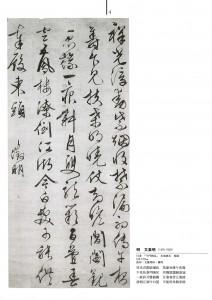 catalog2-08