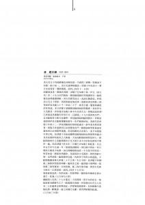 catalog2-10