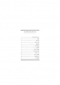 catalog3-04