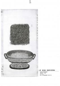 catalog3-08