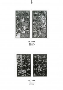 catalog3-11