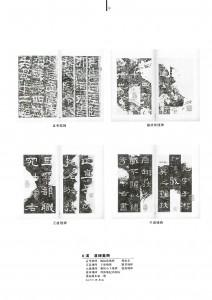 catalog3-12