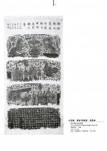 catalog3-13