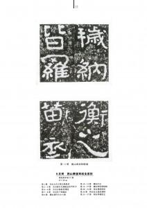 catalog3-14